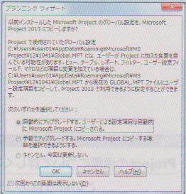 Projectを起動する